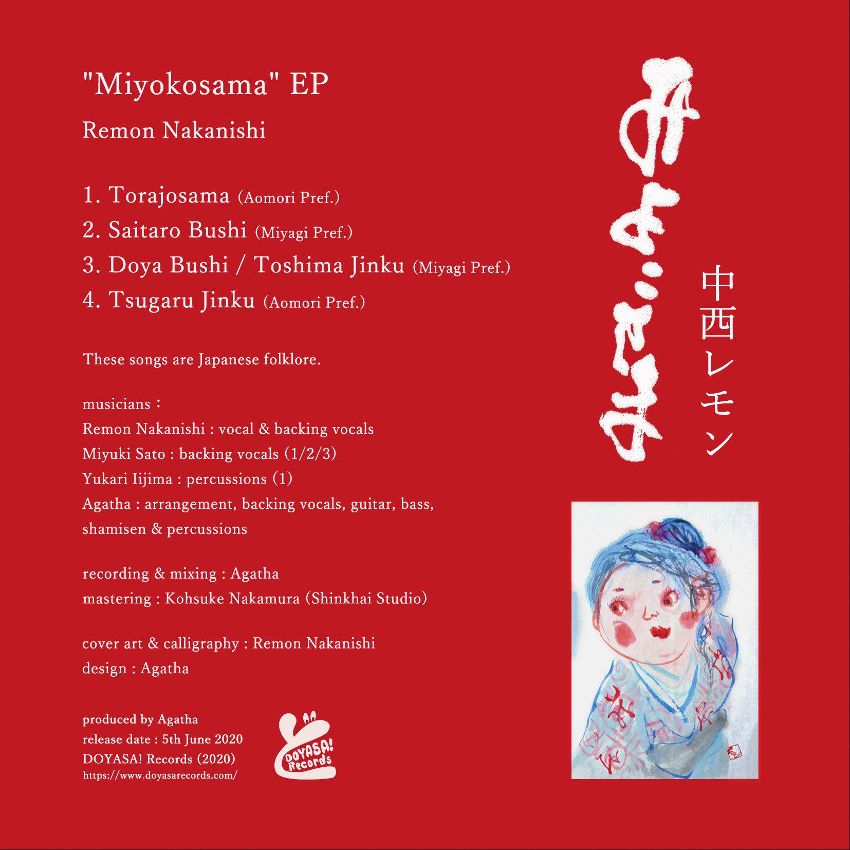 【Miyokosama EP】リリース!_e0303005_01404667.jpg