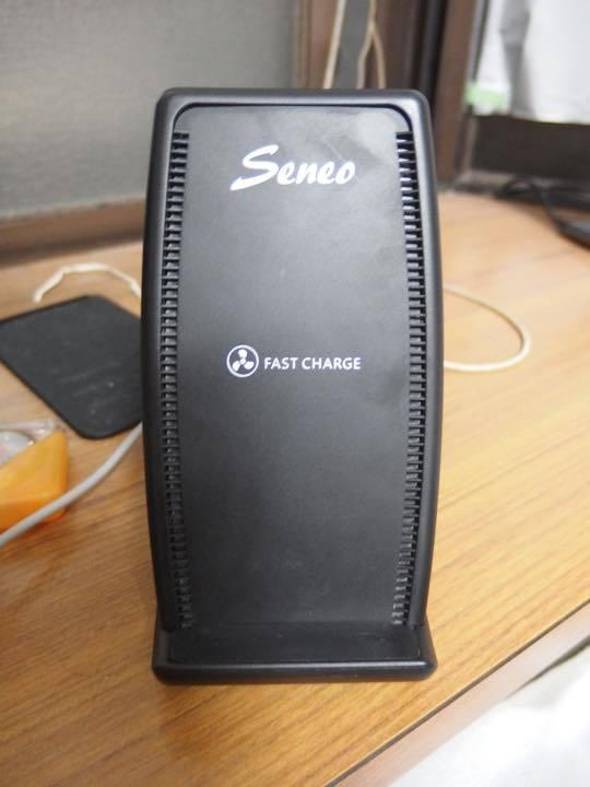 スマホの充電器_f0141609_23532798.jpg