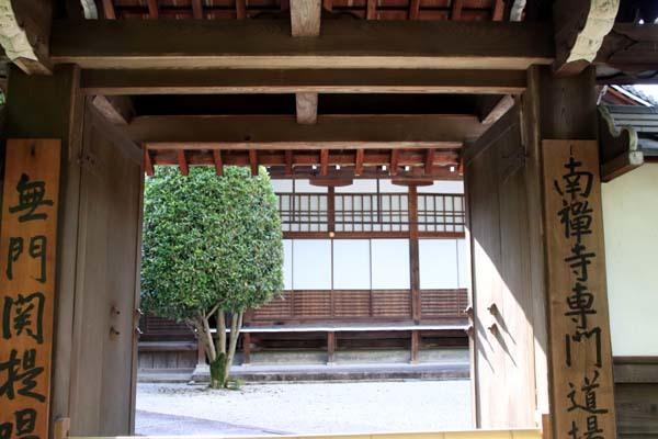 南禅寺 朝参り_e0048413_18214311.jpg