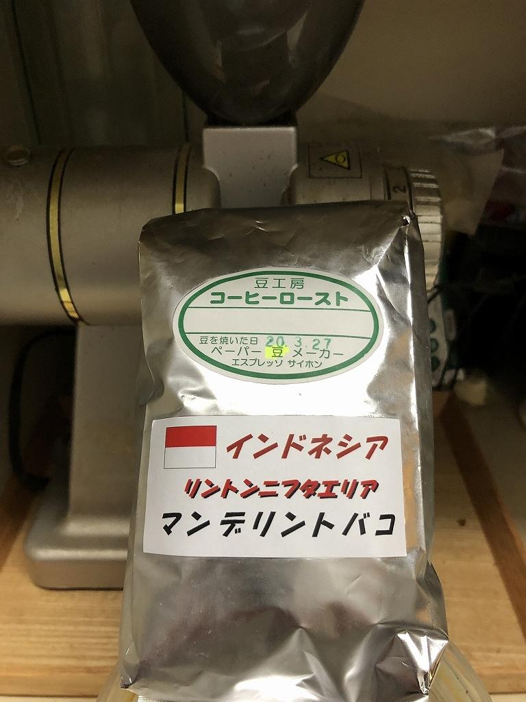 セラ・ラ@東神奈川_c0395834_23093377.jpg