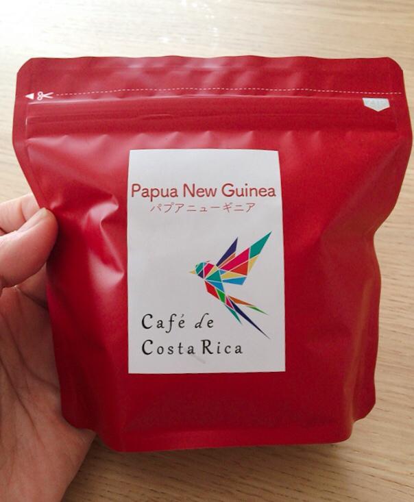 ピーキャンタルト&パプアニューギニア・コーヒー☆_f0183846_12103151.jpg