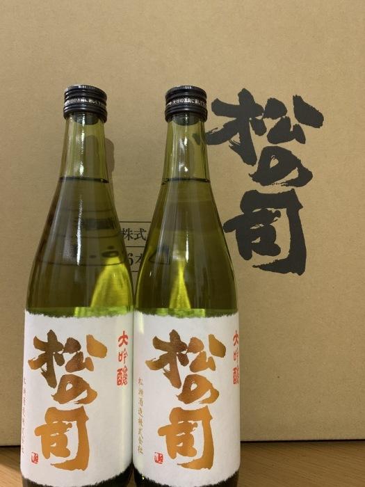 R1BY 全国新酒鑑評会 入賞☆_f0342355_08585193.jpg