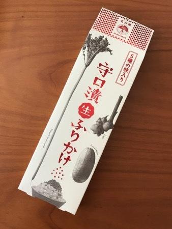 ほぼ初心者 名古屋旅 17. 新幹線グルメはあつた蓬莱軒のうなぎまぶしのり巻き & 名古屋で買って帰ったもの_c0124359_11241511.jpg
