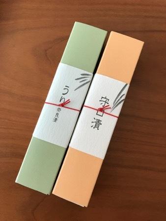 ほぼ初心者 名古屋旅 17. 新幹線グルメはあつた蓬莱軒のうなぎまぶしのり巻き & 名古屋で買って帰ったもの_c0124359_11241813.jpg