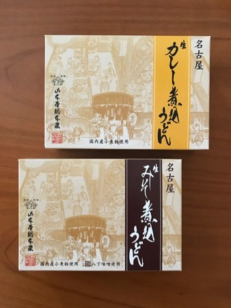 ほぼ初心者 名古屋旅 17. 新幹線グルメはあつた蓬莱軒のうなぎまぶしのり巻き & 名古屋で買って帰ったもの_c0124359_11242576.jpg