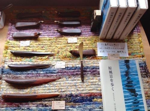 『川上嘉彦 木工展2020〜初夏を告げる里山の声 鳥のさえずり』始まりました。_b0153663_12392419.jpeg