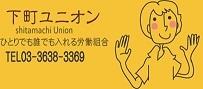 コロナウイルス:介護労働ホットライン報告_c0166264_09190419.jpg