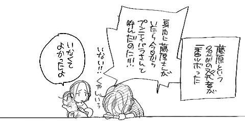 古代の日本語_a0342172_20483711.jpg