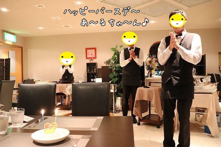 夕食とケーキととーちゃんの涙。【誕生日旅行7】_b0111376_14200433.jpg