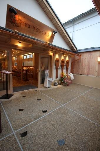 施工実績を更新しました~ガーデン雑貨販売と外構工事の広島市佐伯区楽樹工房_f0205877_11005554.jpg