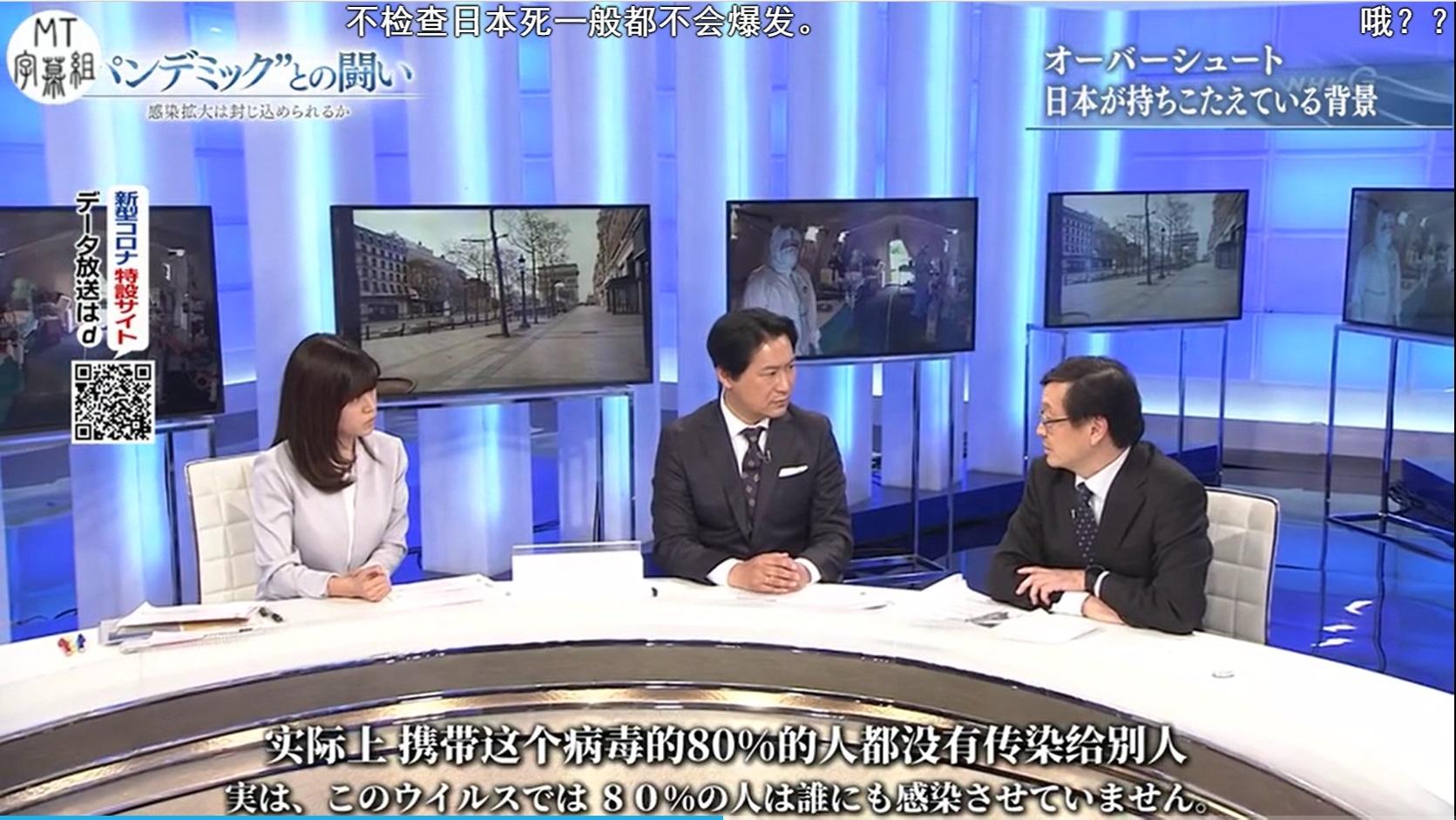 揭秘日本式抗疫战略:大部分患者没传染_d0007589_19204849.jpg