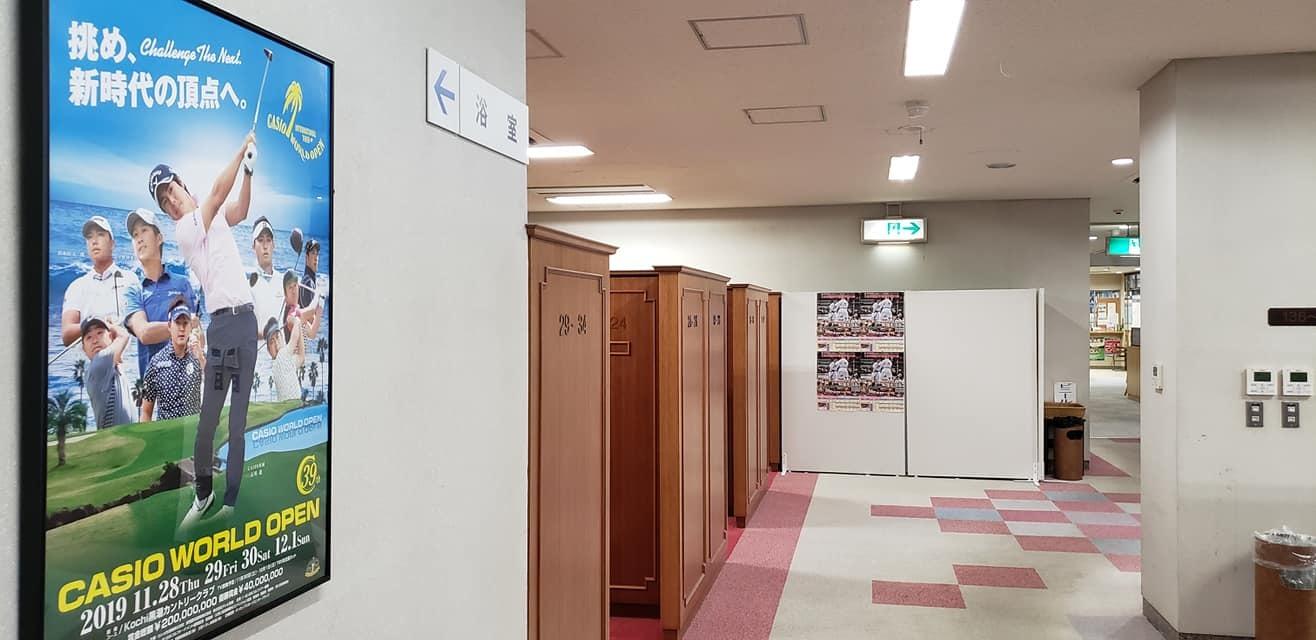 武漢ウィルスの影響で中止していた「三好合宿」を再開。_c0186691_10271788.jpg