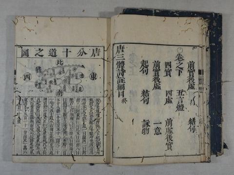三体詩_f0307792_19473149.jpeg