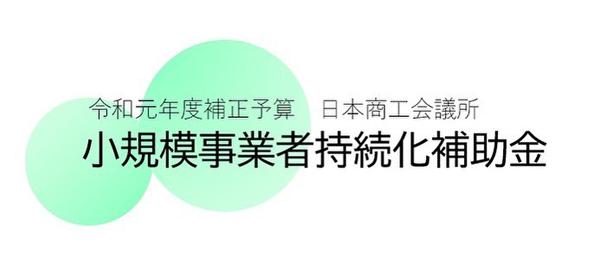 タケオ社長のDAKARA金栄堂 Youtube編 OAKLEYメガネフレームCROSSLINKイヤーソックス交換方法(金栄堂動画)!_c0003493_16534375.jpg