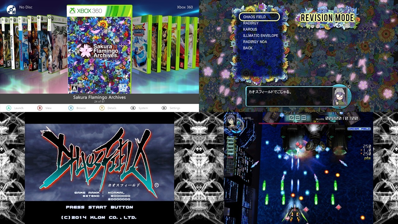 Aurora説明ページ xbox360(83) XBLA(193) Xbox Classic(20)_e0409300_22045776.jpg