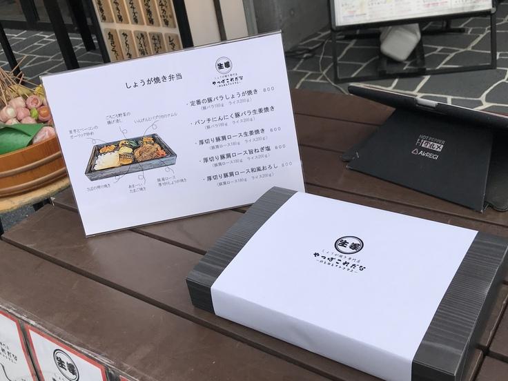 5/27水☆wappoiで買ったお惣菜と鶏そぼろ_c0212604_1231102.jpg