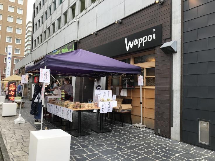 5/27水☆wappoiで買ったお惣菜と鶏そぼろ_c0212604_12323096.jpg
