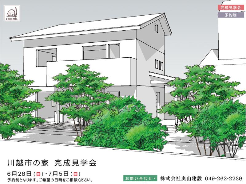 新しい家づくりが始まります。_d0080906_11294429.jpg