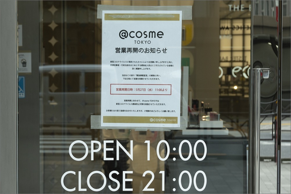 Welcome back!      東京ロードマップ step1-1    5月26日(火)  6924 _b0069507_03302836.jpg