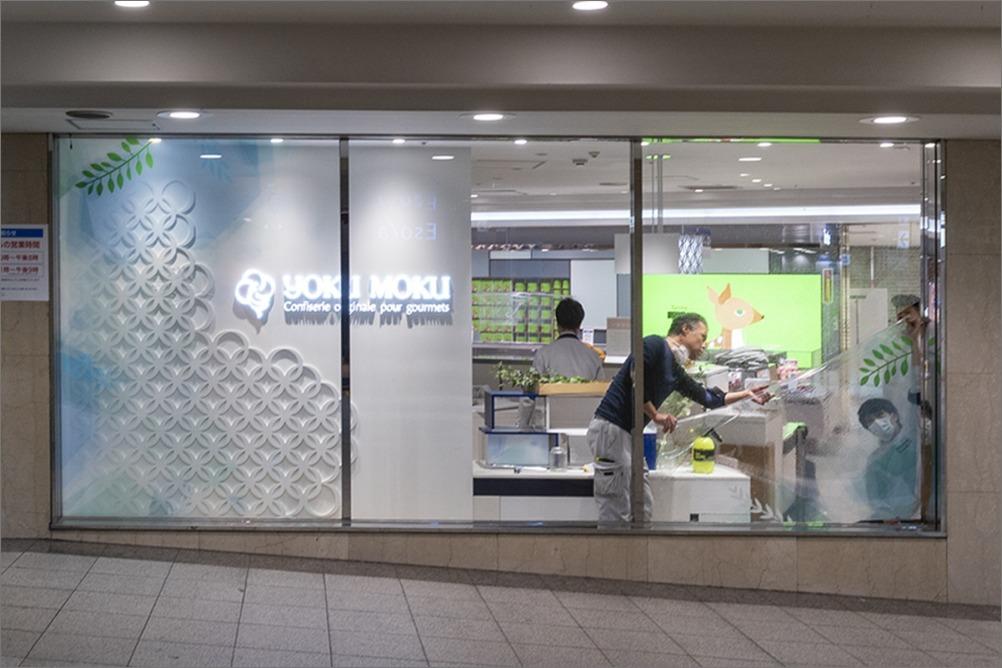 Welcome back!      東京ロードマップ step1-1    5月26日(火)  6924 _b0069507_03302870.jpg