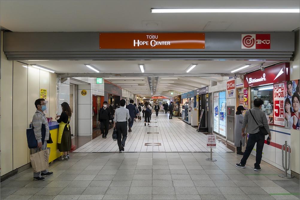 Welcome back!      東京ロードマップ step1-1    5月26日(火)  6924 _b0069507_03302903.jpg