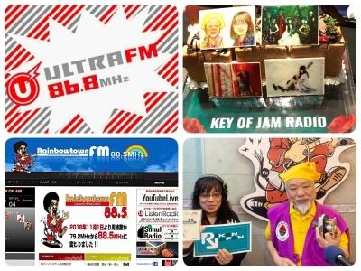 金曜日は RADIO DAY!ウルトラFM から「Rock & Lock」22時半の生放送まで!_b0183113_06532491.jpg