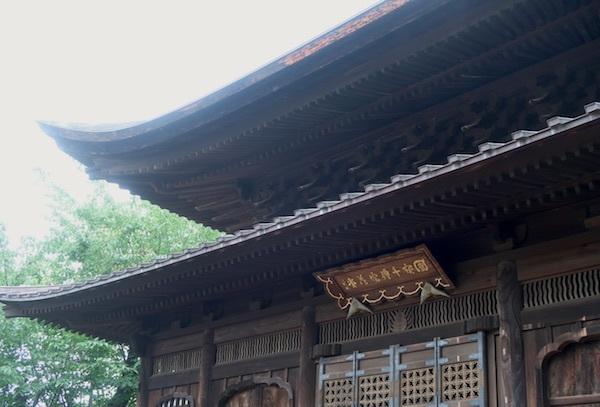 正福寺千体地蔵堂_b0038919_19132726.jpg