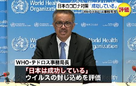 「日本モデル」の噴飯と操作 – 人口当たり死者数と致死率が示す日本の失敗_c0315619_14083534.png