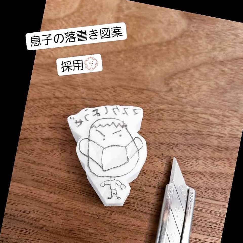 「マスクしようぜ」はんこ彫りました♪_d0085328_13320442.jpg