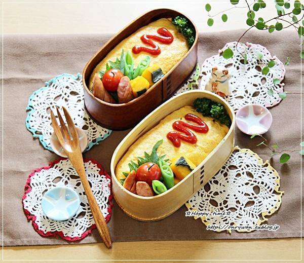 オムライス弁当と庭から~とことんハマるタイプです♪_f0348032_16021537.jpg