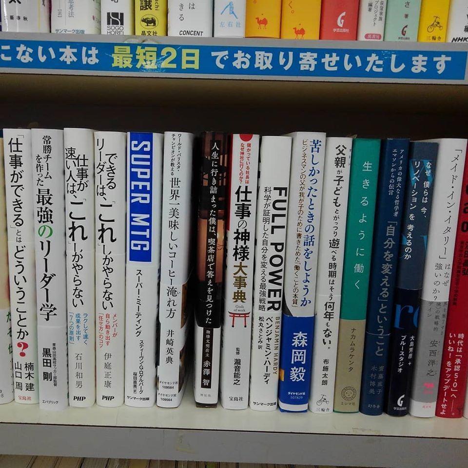 石堂書店さん_e0120837_12423129.jpg