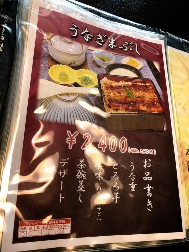 和風レストラン関本陣_e0292546_19234952.jpg