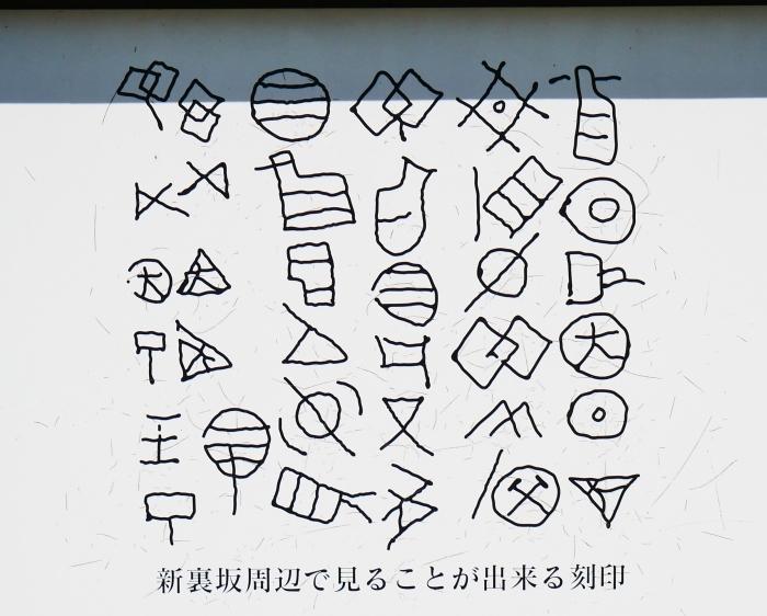 和歌山城石垣の刻印  2020-05-30 00:00     _b0093754_22580701.jpg