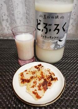 アルカス77&どぶろく_a0061057_1411136.jpg