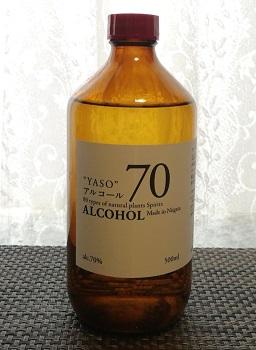 YASOアルコール70_a0061057_1473357.jpg