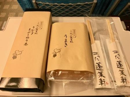ほぼ初心者 名古屋旅 17. 新幹線グルメはあつた蓬莱軒のうなぎまぶしのり巻き & 名古屋で買って帰ったもの_c0124359_11320633.jpg