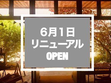 6/1リニューアルオープンします!_d0237564_11283351.jpg