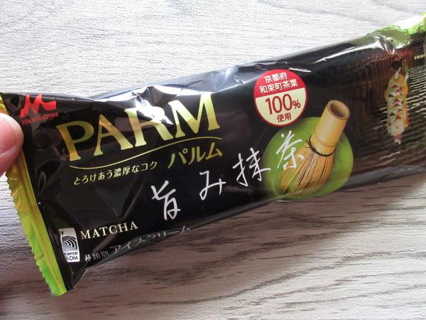 PARM(パルム)とろけあう濃厚なコク 旨み抹茶@森永乳業_c0152767_18565623.jpg