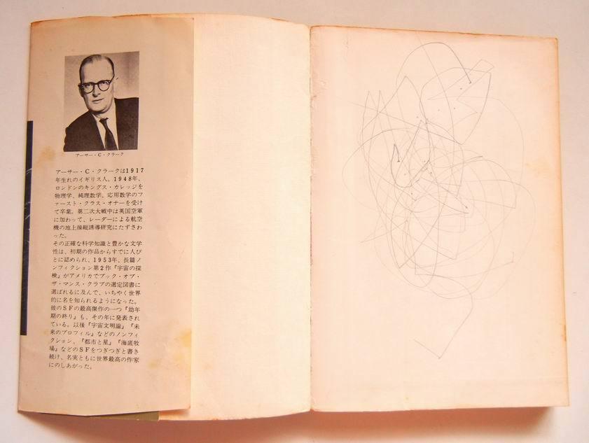 「2001年宇宙の旅」シリーズの書籍_e0002769_22250559.jpg