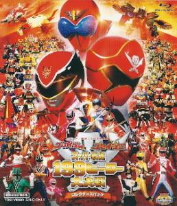 『ゴーカイジャー ゴセイジャー スーパー戦隊199ヒーロー大決戦』_e0033570_22185033.jpg