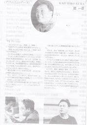 7-22/30-59 すまけい 舞台「小林一茶」井上ひさし作 木村光一演出 こまつ座の時代(アングラの帝王から新劇へ) _f0325673_14032880.jpg