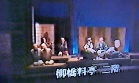 7-22/30-59 すまけい 舞台「小林一茶」井上ひさし作 木村光一演出 こまつ座の時代(アングラの帝王から新劇へ) _f0325673_14080066.jpg