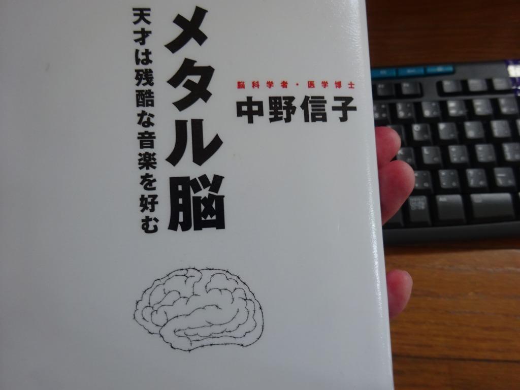 やっと解禁になったので、柳瀬川図書館へ行ったのだが…_d0061678_16054337.jpg