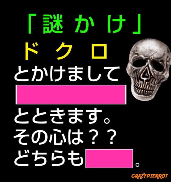 頭の体操・謎かけ_d0061579_1015037.jpg
