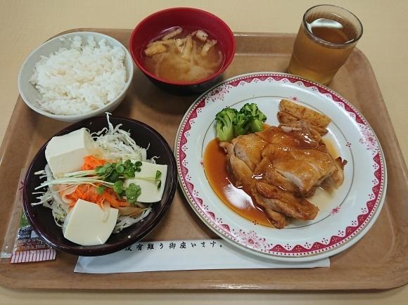 5/28 今日の昼食@会社Vol.980_b0042308_12475664.jpg