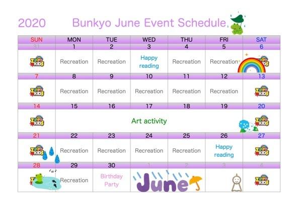 JUNE  Event  Schedule_c0315908_16144945.jpeg