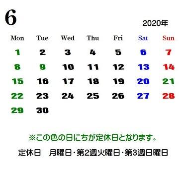 2020年6月の定休日です。_e0131611_10533613.jpg