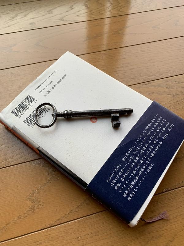 Hold the key to something_b0223512_00280772.jpg
