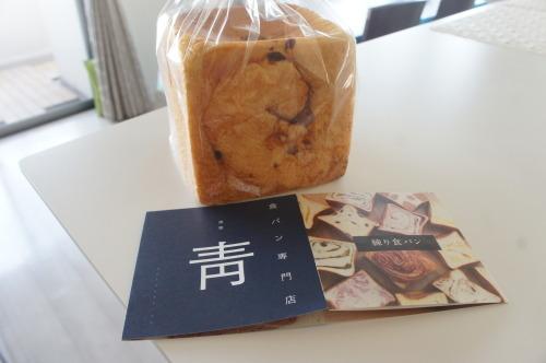 【小倉うずまき食パン】_f0215714_16443899.jpg
