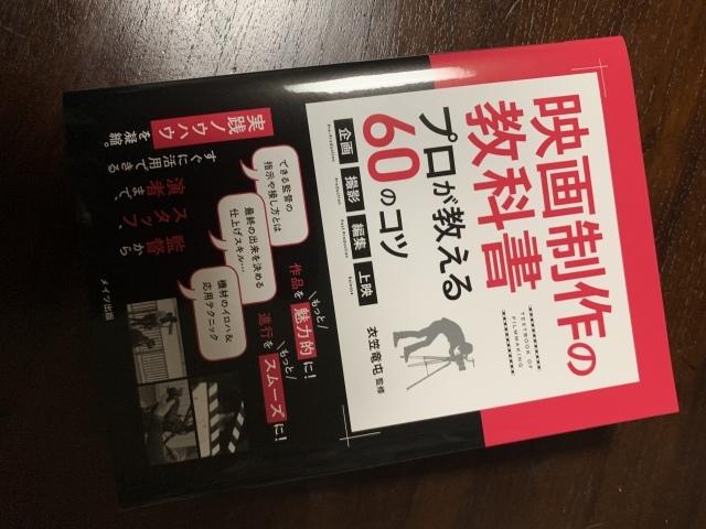 『魅惑のタロット』改訂版と『映画の教科書』重版のお仕事!_b0182223_23493268.jpeg